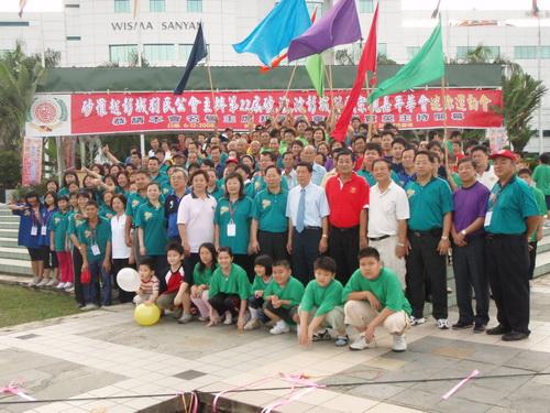 http://uca.org.my/v2/images/stories/LAU30/pc060015_resize.jpg